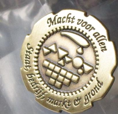 propaganda pins received – News about Market ~ Socialism